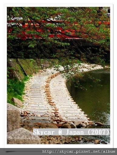 橋下彎道.jpg