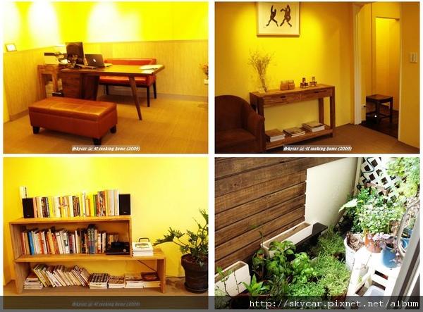 4f living room 2.jpg