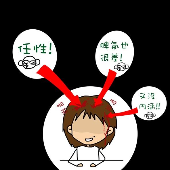 成語2-3.jpg