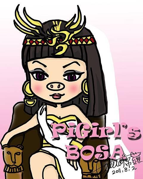 pigirl20110802.jpg