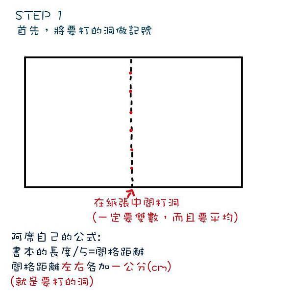coptic2.jpg