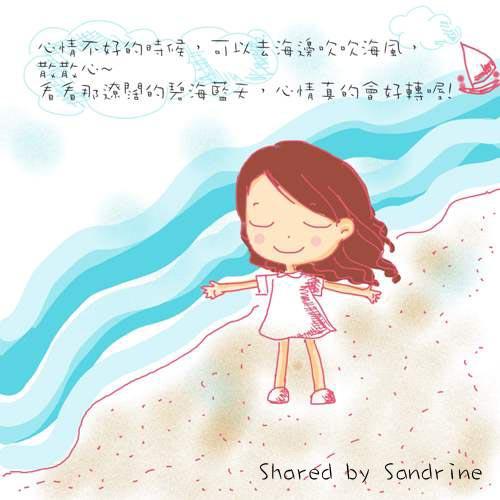 sharing4.jpg