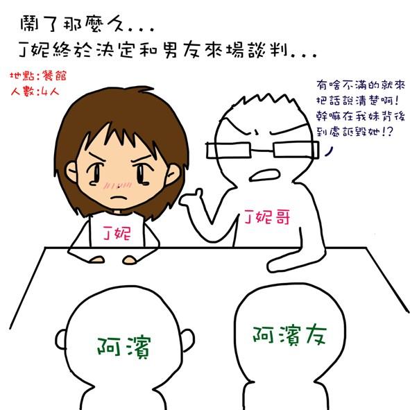 成語2-1.jpg