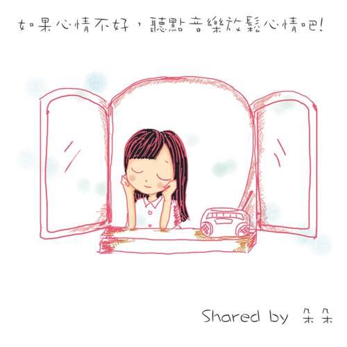 sharing8.jpg