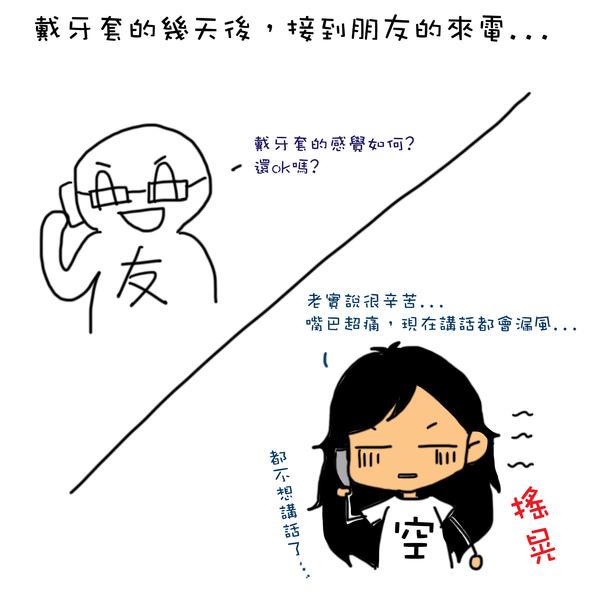 漏風1.jpg