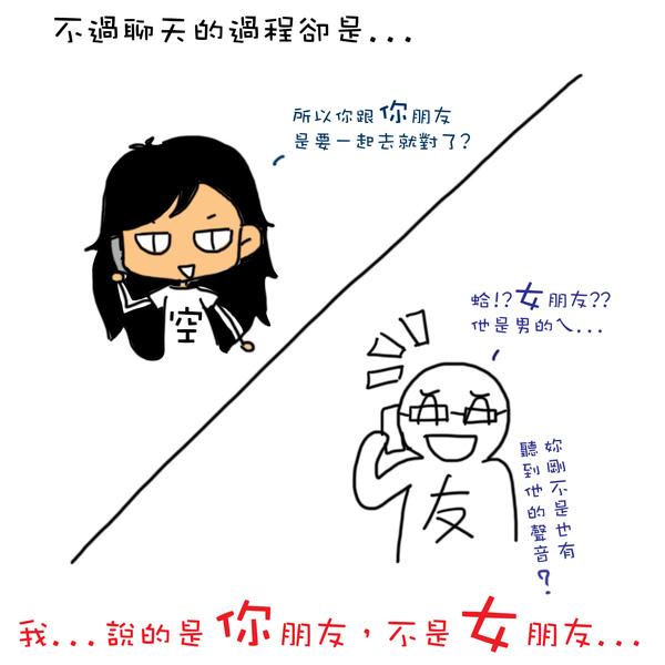 漏風3.jpg