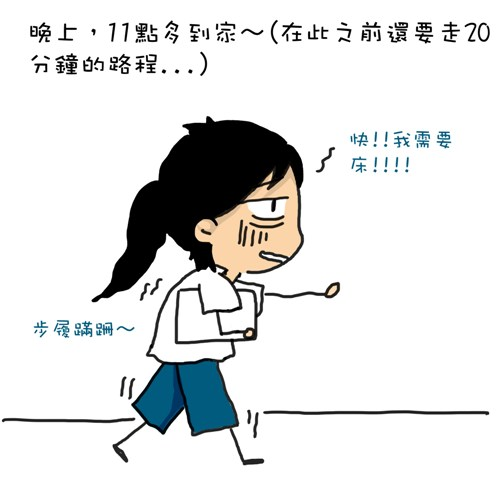 111410_4.jpg