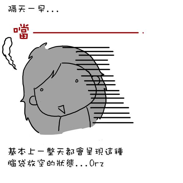 靈感3.jpg