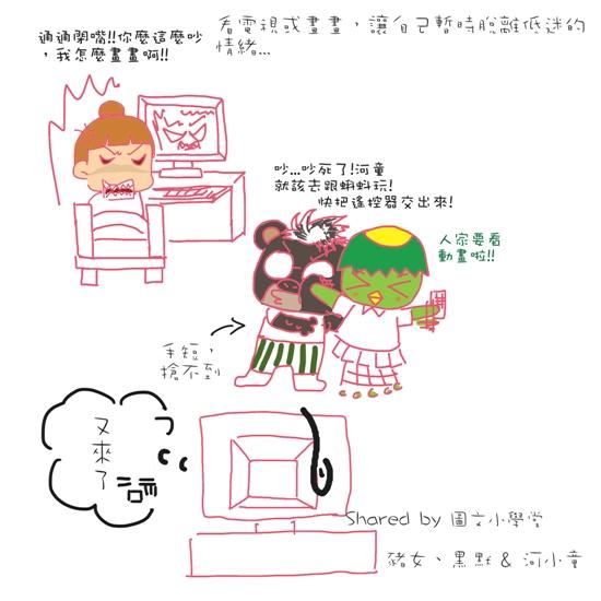 sharing5.jpg