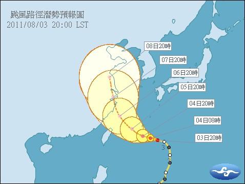 颱風01.jpg