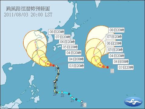 颱風02.jpg