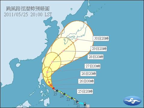 颱風4.jpg
