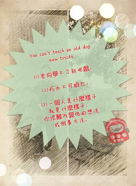 中英諺語通~1