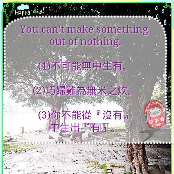 中英諺語通~2