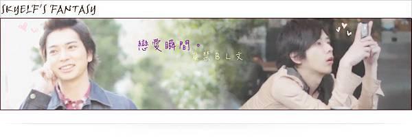 PFA_Banner03.jpg