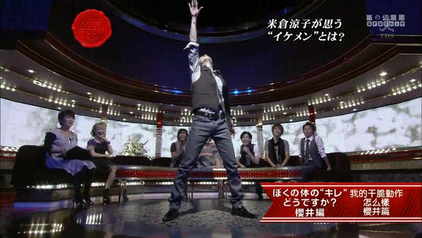 VIP Room 米倉涼子)001.jpg