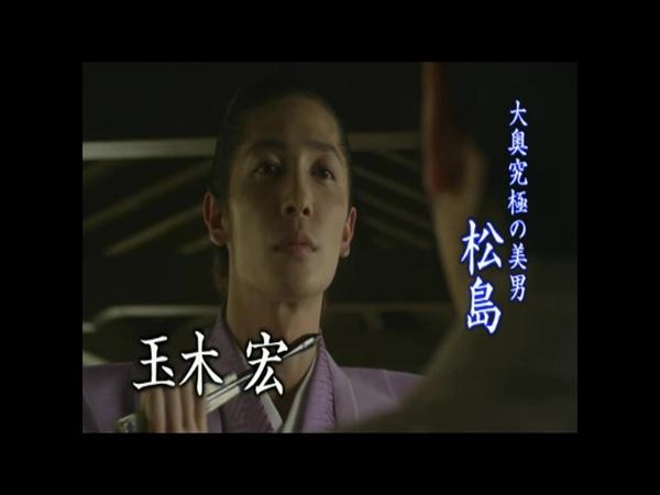 [HDTV 1440X1080]「大奥」最新预告(2mins).ts_000044633.jpg