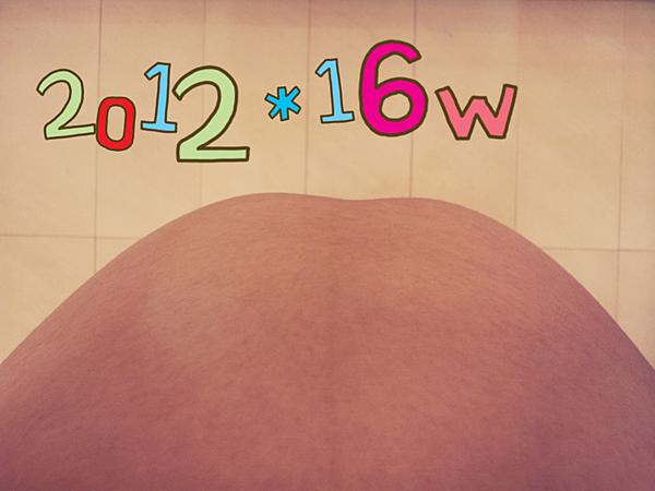 2012-10-04-02-02-43_deco