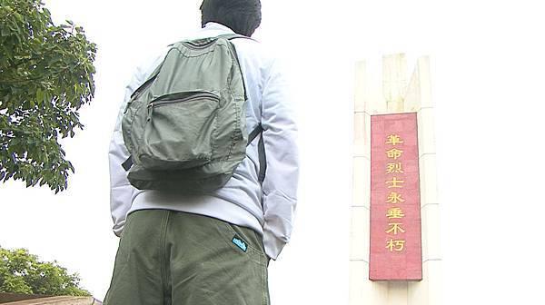 029舟山登步島戰爭紀念碑.jpg