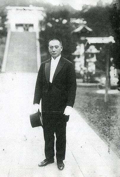 01.1945年,精通日語、擅長交際手腕的許丙,憑著人脈加上努力,成為日本貴族院議員(當時最高的政治頭銜)
