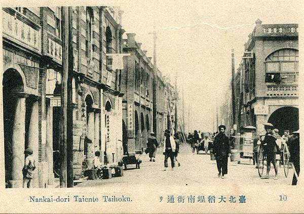 03.前往滿洲國的台灣人,多從台北大稻埕發跡,尤其是商人。