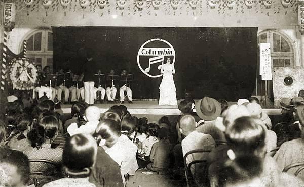 02.林氏好古倫比亞演唱會,她是日治時代第一位用母語(台語)唱歌的台灣人 (林章峰提供)