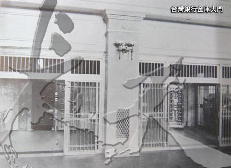 台灣銀行本電金庫.jpg