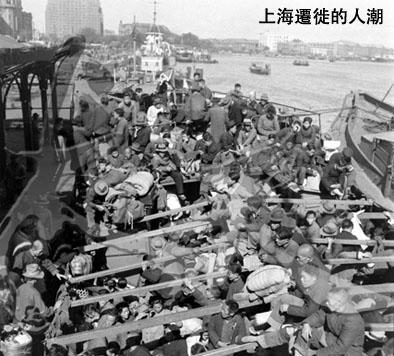 上海遷徙的人潮.jpg