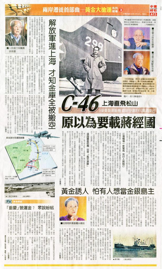 china_330-1.jpg