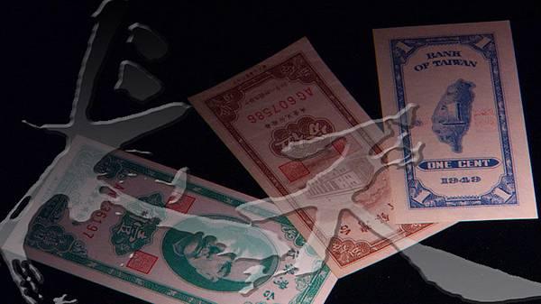 12台幣(新舊)-1 (1).jpg