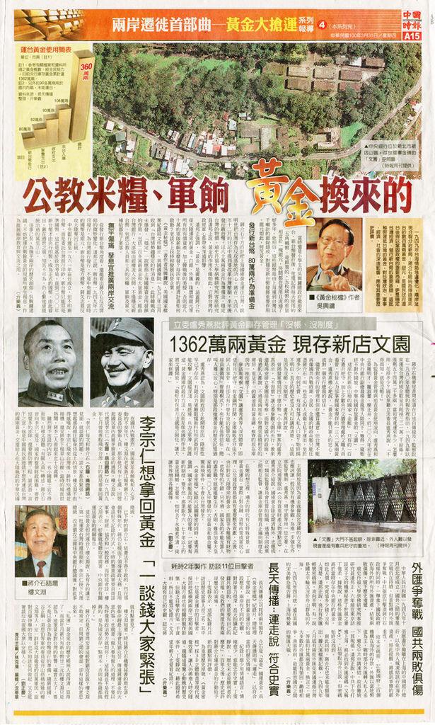 china_331-1.jpg