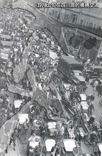 五月上旬_在四川路的擁擠交通.jpg