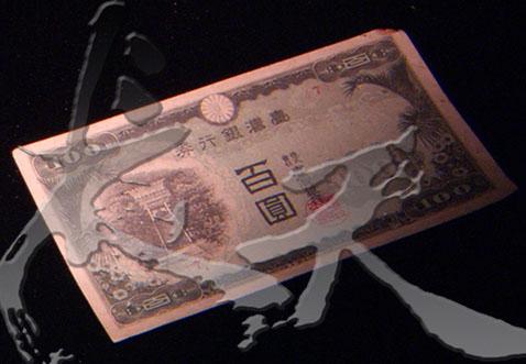 12台幣(新舊)-1 (2).jpg