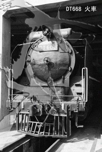 DT668 火車.JPG