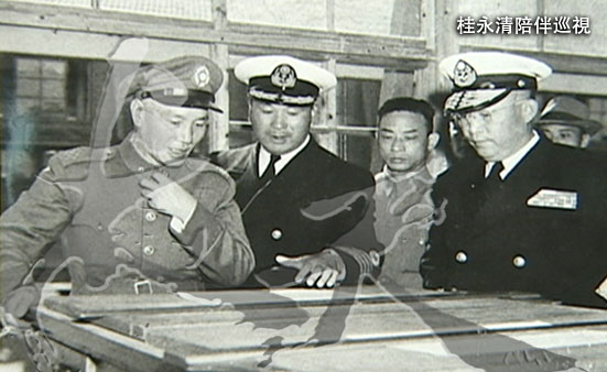 桂永清陪伴巡視.jpg