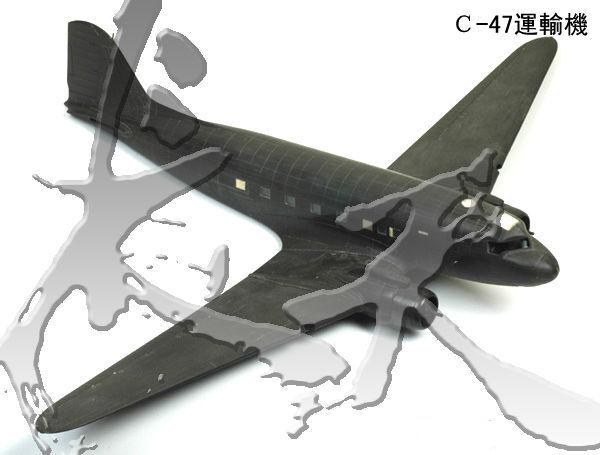 C-4702.jpg