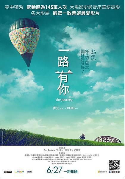 A_Poster_100X70cm_tw_0530_final.jpg