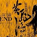 電影《黄飛鸿之英雄有夢》國際版海報横版.jpg