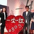 洛詩、導演鄒佡、謝霆鋒、高圓圓.jpg