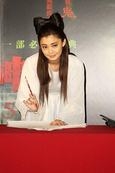 《盂蘭神功》首映,夏如芝示範書寫吉字1