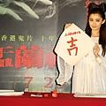 《盂蘭神功》首映,夏如芝示範書寫吉字2