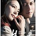 poster(China)