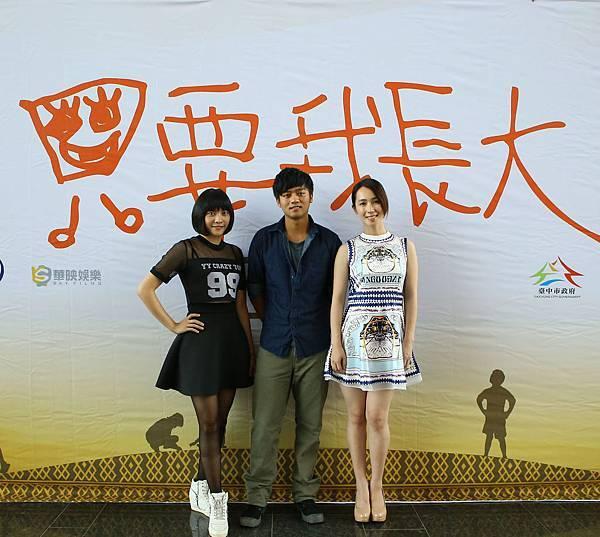 三位演員皆擁有原住民血統(高尹辰、曹世輝、小薰)2.JPG