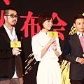 张晋、王珞丹与导演周显扬