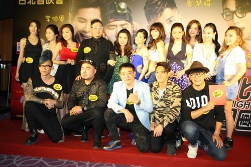 眾多藝人參與首映會