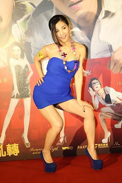 台北首映會 (2)