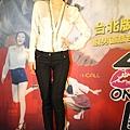 台北首映會 (4)