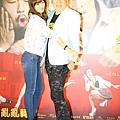 台北首映會 (10)