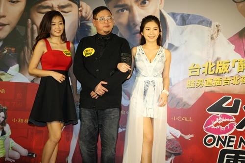 台北首映會 (11)