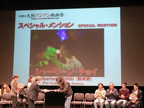 阿Sa以《雛妓》獲得大阪電影節「評審團特別表揚演員獎」,圖為導演上台代領獎